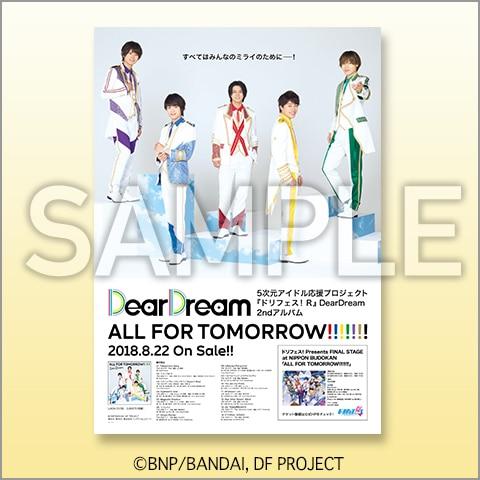 DearDream 2ndアルバム「ALL FOR TOMORROW!!!!!!!」DearDreamメンバーサイン入りポスター
