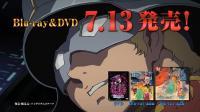 7/13発売『機動戦士ガンダム THE ORIGIN Ⅵ 誕生 赤い彗星』Blu-ray&DVD CM