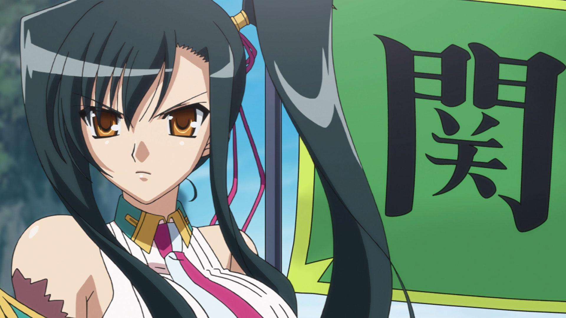 真・恋姫†無双