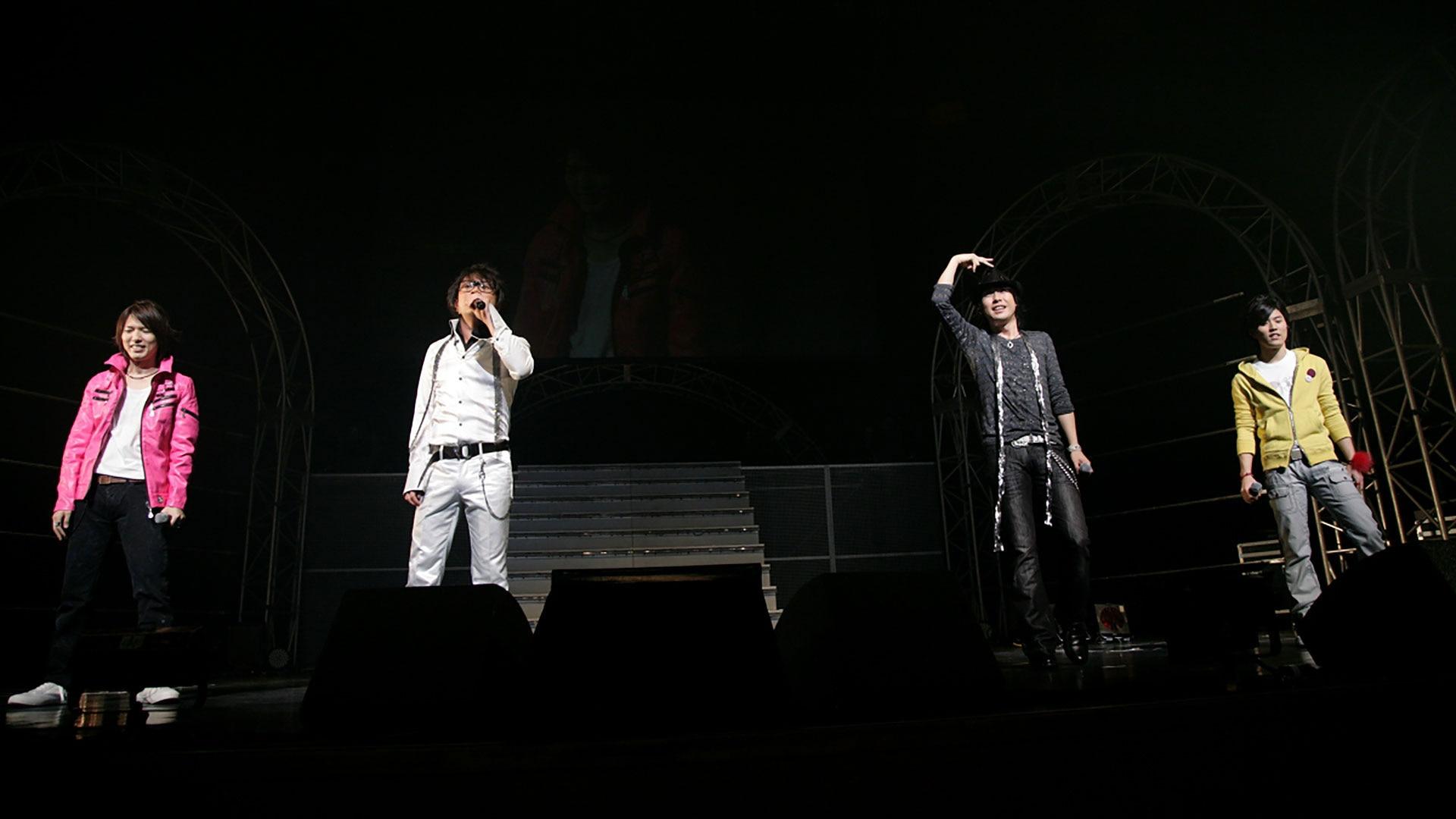 Kiramune