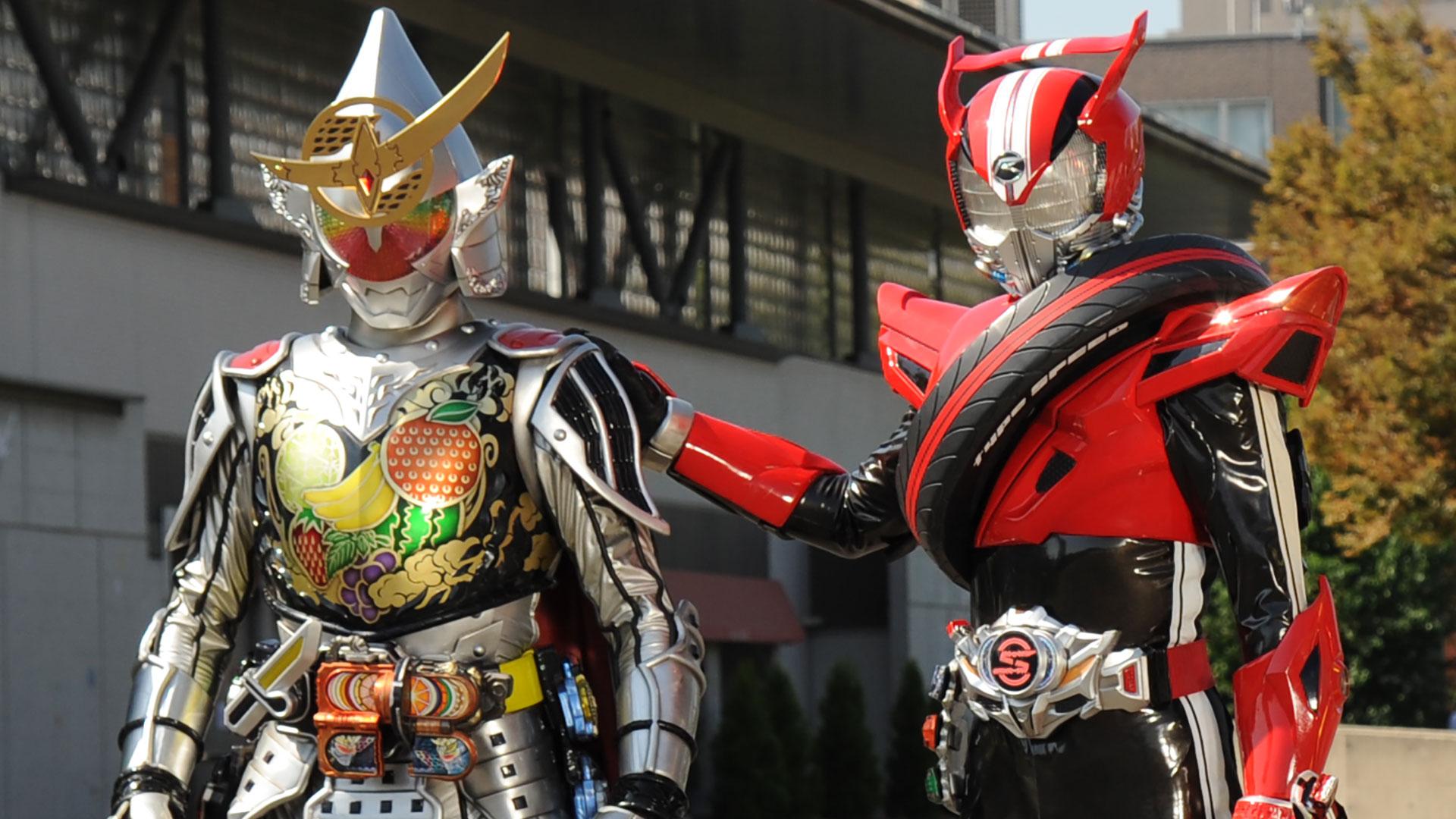 仮面ライダー×仮面ライダー ドライブ&鎧武 MOVIE大戦フルスロットル (劇場版)