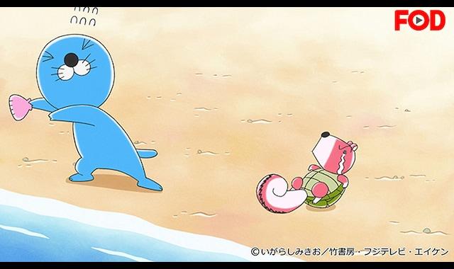 泳げ!シマリスくん