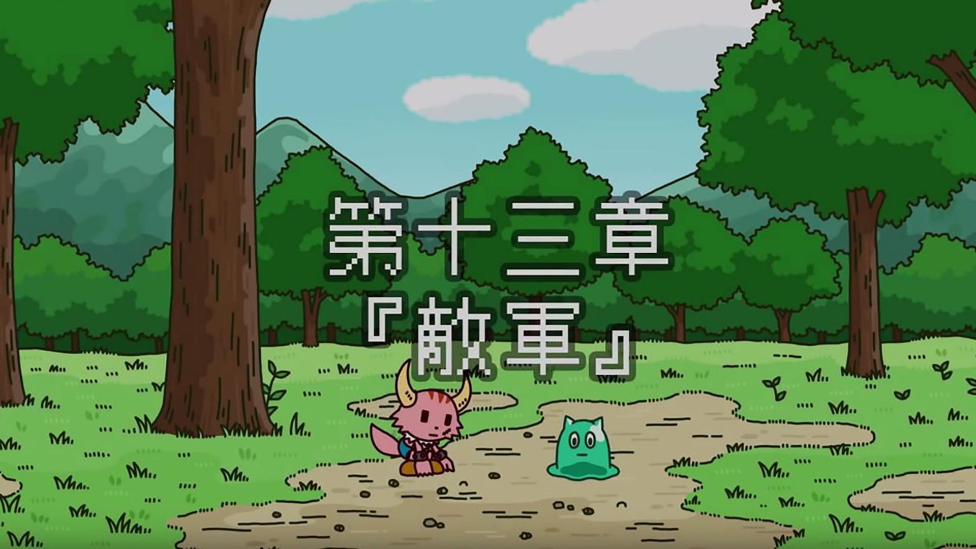 ポンコツクエスト~魔王と派遣の魔物たち~  シーズン2