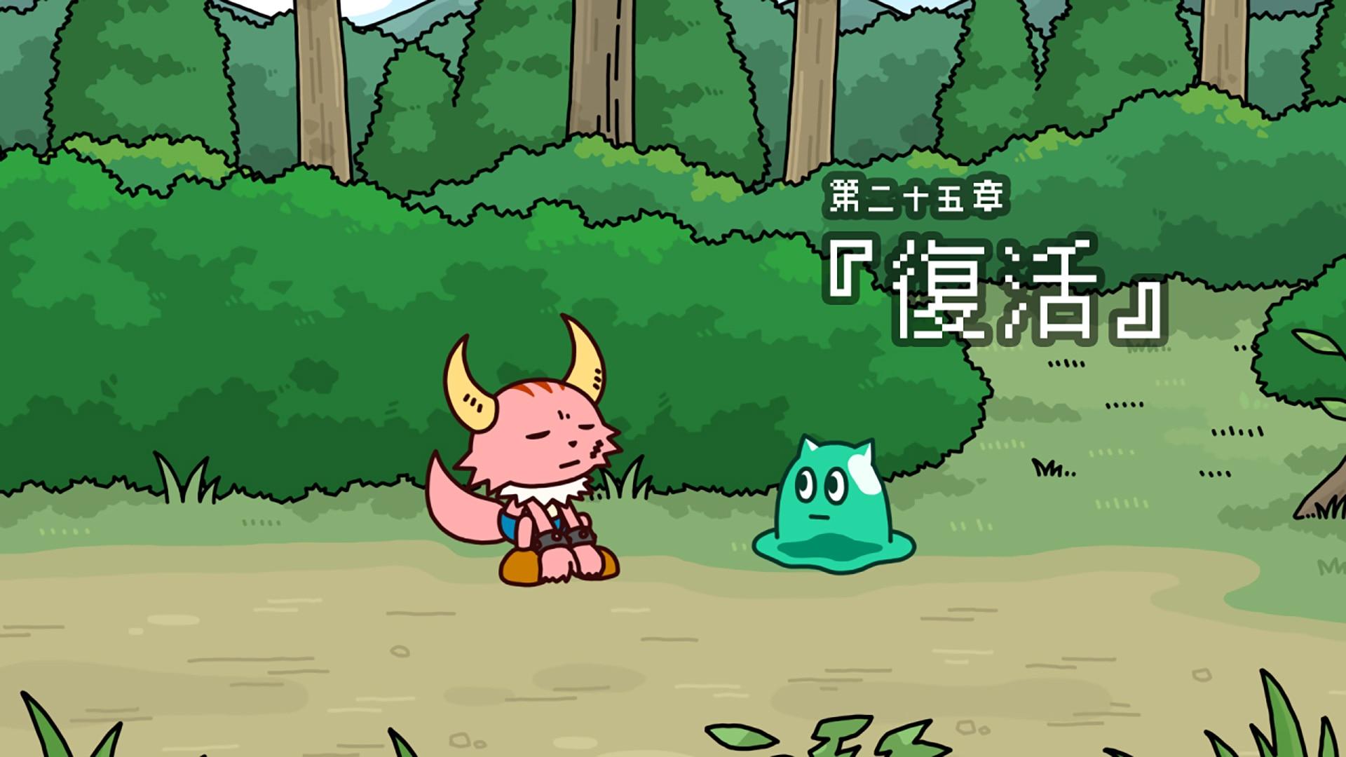 ポンコツクエスト~魔王と派遣の魔物たち~  シーズン3